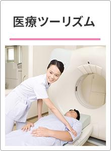 bnr_medical_tour